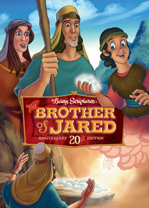 Brother of Jared