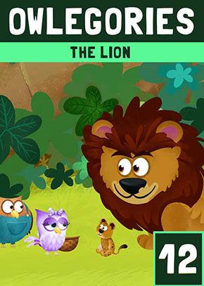 Owlegories #12 - The Lion