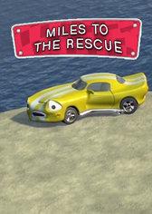 ABG-rescue