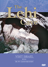 Visit Israel: The Lehi Cave