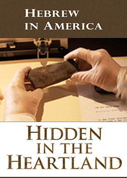 Hebrew in America - Hidden in the Heartland