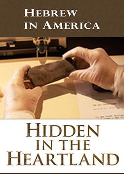 Hebrew in America - Hidden in the Heartland