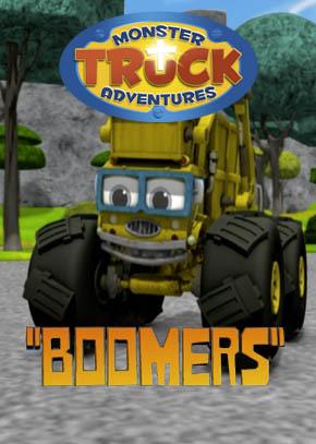 Monster Truck Adventures: Boomers