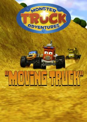 Monster Truck Adventures: Moving Truck