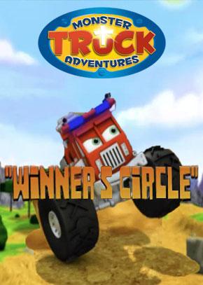 Monster Truck Adventures: Winner's Circle