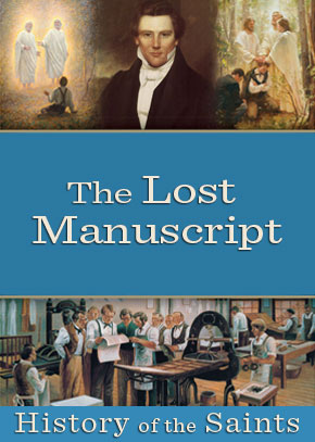 History of the Saints: The Lost Manuscript